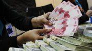 Rupiah - manado.tribunnews.com