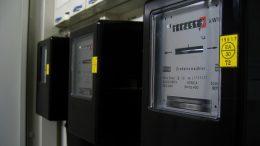 Setiap kenaikan daya tambah listrik, dibebankan biaya yang berbeda-beda, tergantung dari jumlah tambah daya listrik tiap pelanggan. Misalnya dari daya lama 1300 watt ke daya baru 2200 watt dikenai biaya BP atau biaya penyambungan sebesar Rp843.300. Namun biaya tambah daya listrik ini cukup dinamis.